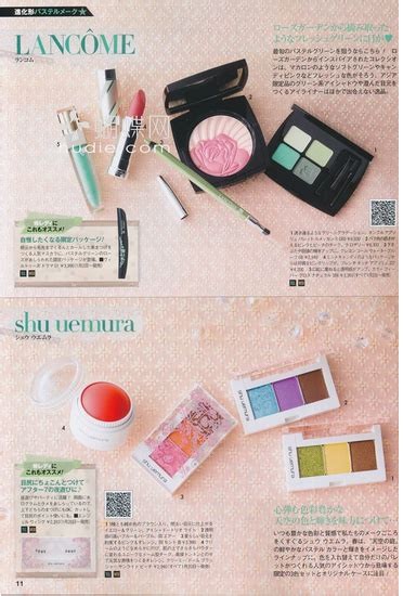 tutorial make up sederhana di rumah japanese make up tutorial futari blog