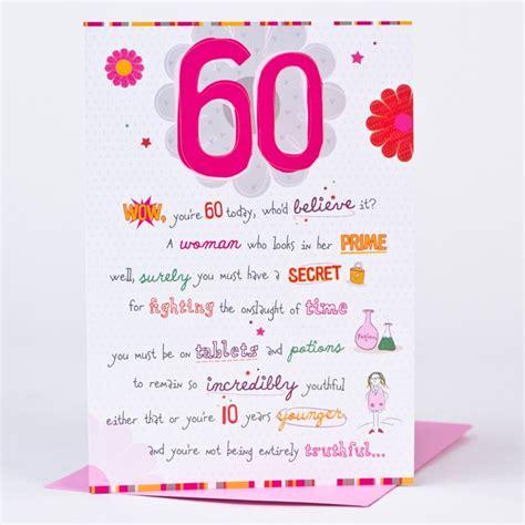Birthday Cards 60 Years 60th Birthday Cards Gangcraft Net