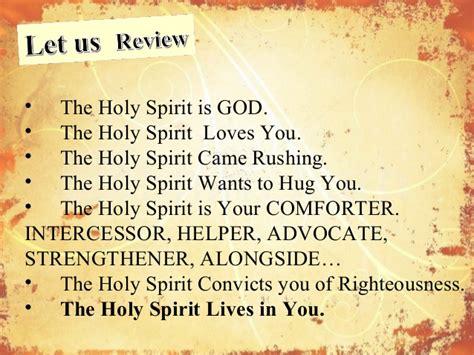 the comforter holy spirit the holy spirit 2 by boyvee