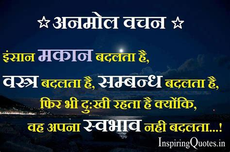 mark zuckerberg biography in hindi language bible quotes on life in hindi image quotes at hippoquotes com