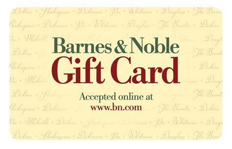 B N Gift Card - stuck in books fool for books giveaway hop