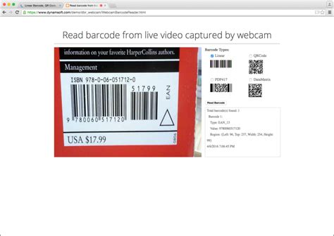 web scanner barcode scanner with html5 and web browser