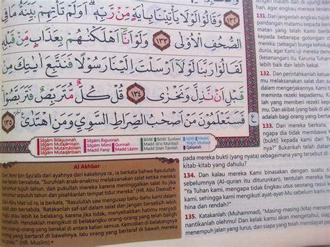Al Quran Terjemah Dan Tajwid Yasmina Cr al quran tajwid al hasib jual quran murah