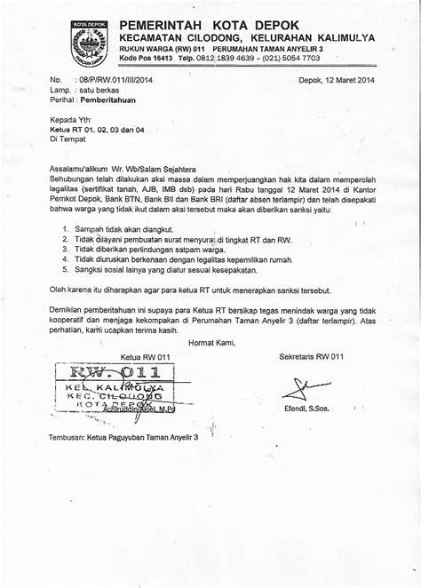Contoh Surat Edaran Iuran Rt