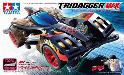 Tamiya 19449 1 32 Tridagger Wx Ar Chassis Mini 4wd Chassis Model Kit tamiya america item 19449 jr tridagger wx ar chassis