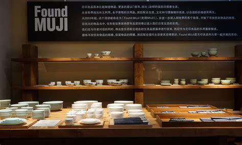 Home Interior Stores Online by Muji Sino Ocean Taikoo Li Chengdu Muji