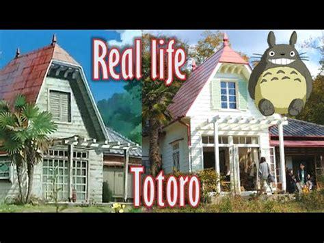 my neighbor s house my neighbor totoro s house in real life となりのトトロ サツキとメイの