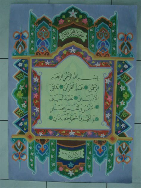 tutorial kaligrafi mushaf hiasan mushaf