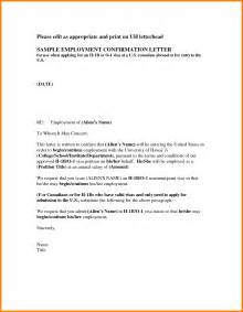 8 letter for confirmation of employment ledger paper