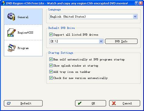 mail laterra net co jp loc us opinie i recenzje o dvdfab passkey dvd region css free