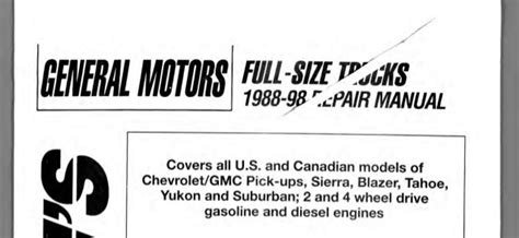 1996 Gmc Sierra Service Repair Manual