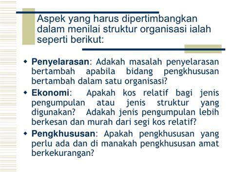 mengapa organisasi perlu membuat struktur organisasi yang jelas pengurusan pembinaan unit 4