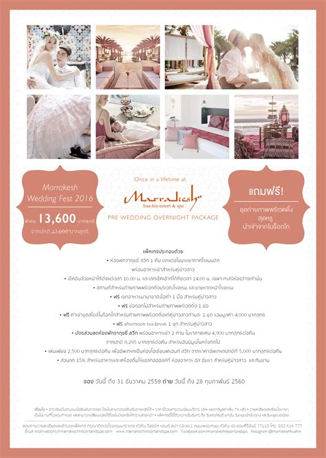 Wedding Package by Secret Special Offers L Marrakesh Resort And Spa L Hua Hin
