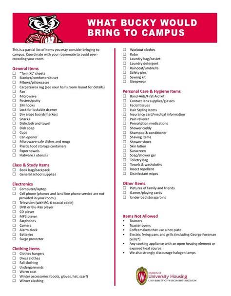 college room list room checklist college