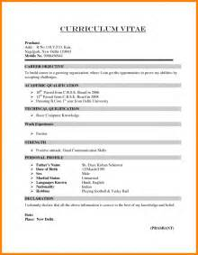 Resume For Freshers by 8 Resume Format For Bcom Freshers Pdf Inventory Count Sheet