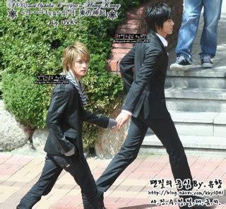 Jaeho Detox yunjae 윤재 friends 친구 or 애인 faith