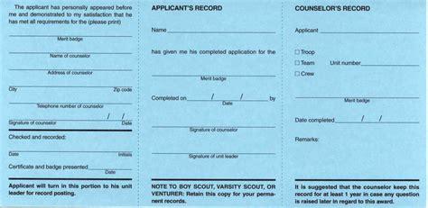 merit badge blue card template personal management merit badge 2016