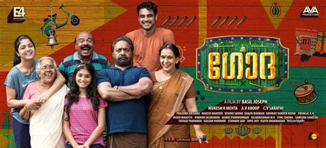 actress name in godha godha movie review ratings story synopsis trailer