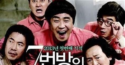 sinopsis film orphan lengkap sinopsis lengkap miracle in cell no 7 film korea 2013