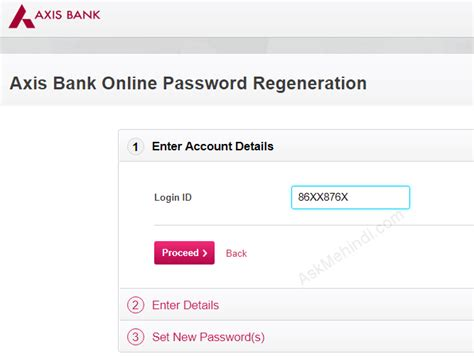 axis bank net banking login page axis bank banking login password reset kaise kare
