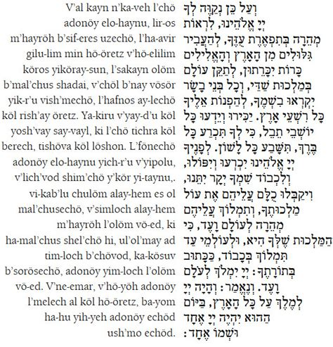 the torah hebrew transliteration and translation in 3 line segments the 5 books of the bible with hebrew transliteration translation in 3 line format line by line books prayers for the moments chabad org