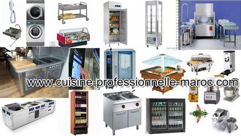 cuisine materiel kh 233 nitra magasins de mat 233 riel de cuisine pour les caf 233 s et