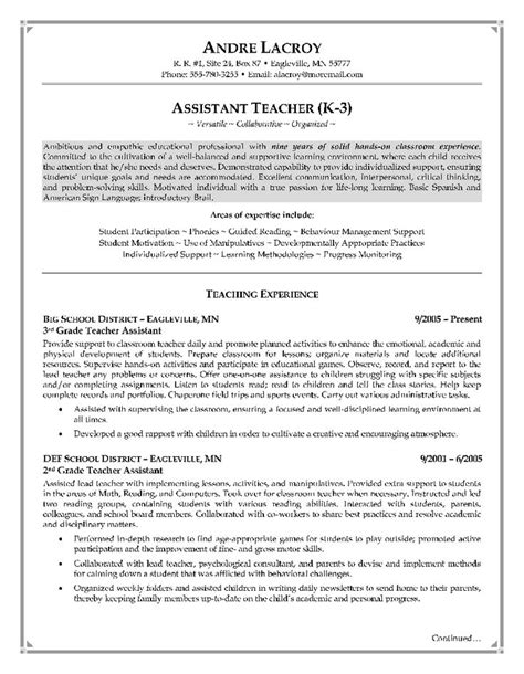sles of resume for teachers assistant resume objective http www