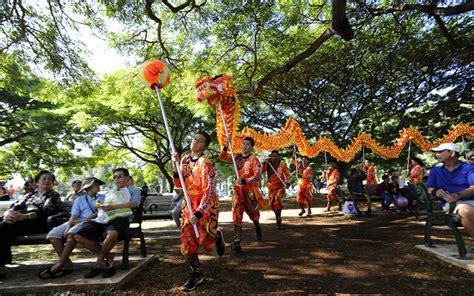 vietnamise new year new year celebration jan 24