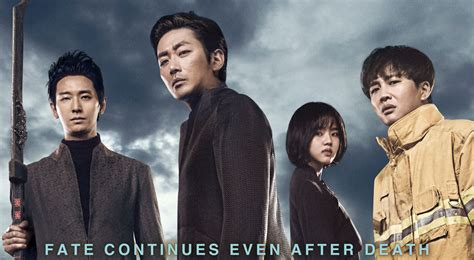 along with the gods movie review k movie review quot along with the gods quot conveys heartfelt