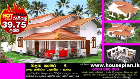 home design story youtube home design pictures sri lanka youtube house plans in sri lanka free download youtube luxamcc