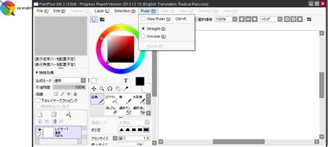 reset paint tool sai reset paint tool sai to default on an agreement
