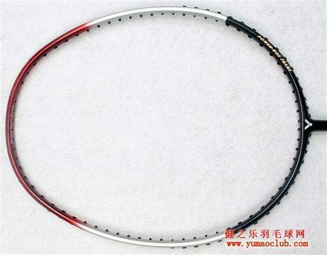 Raket Victor Challenger 9500 胜利victor cha 9500 羽毛球拍 挑战者9500 健之乐羽毛球商店