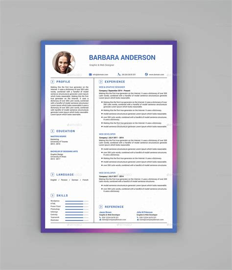 word resume by realisticart graphicriver
