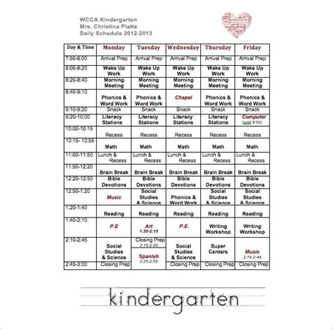 sunday school schedule template printable schedule template