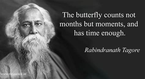biography of rabindranath tagore in english language top 5 inspiring rabindra nath tagore quotes