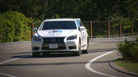 Toyota 2020 Autonomous Driving by Toyota And Lexus To Show Autonomous Driving Tech At 2020