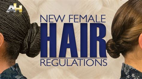 women law enforcement hair styles navy revises hair rules for women at boot c time