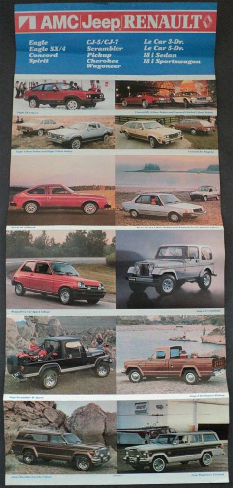 jeep renault 1982 amc jeep renault dealer accordion sale brochure