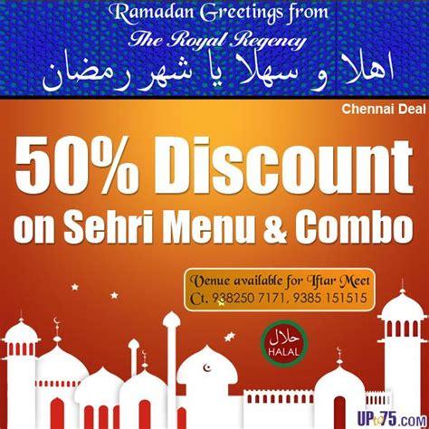 haircut coupons in chennai transit restaurant vepery chennai ramzan deals discounts