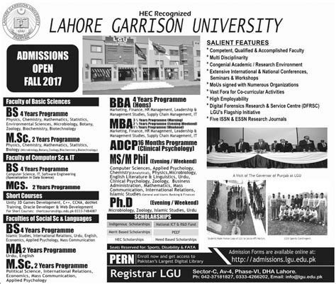 Mba Admission Procedure 2017 by Lahore Garrison Lgu Admission 2017 Form