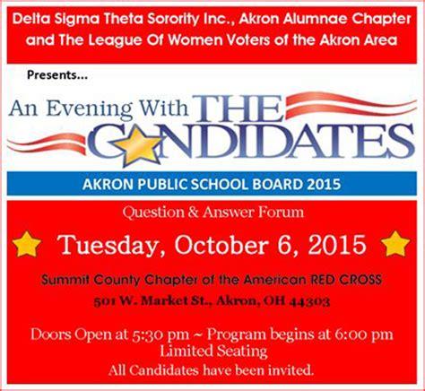 Akron Schools Calendar Akron School Board Candidates Forum
