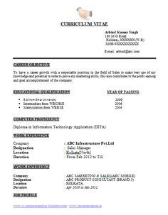 Engineering Ba Then Mba by Image Result For Fresher Resume For Commerce Graduate