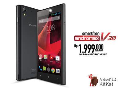 Smartfren Sp Gsm smartfren andromax v3s spesifikasi dan harga spesifikasi