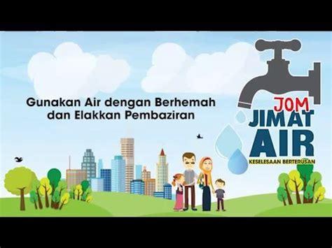membuat poster hemat air tips jimat air youtube
