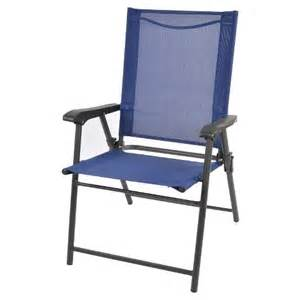 room essentials sling folding lawn chair blue target