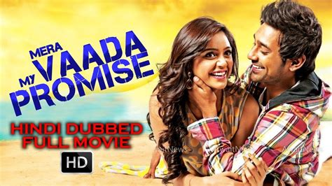 indian film the promise story mera vaada my promise 2017 latest south indian full