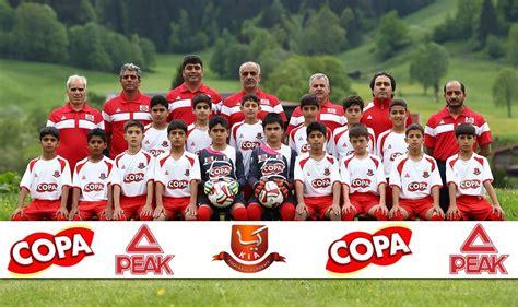 Football Team Sponsored By Kia Kia Football Academy U11 2015