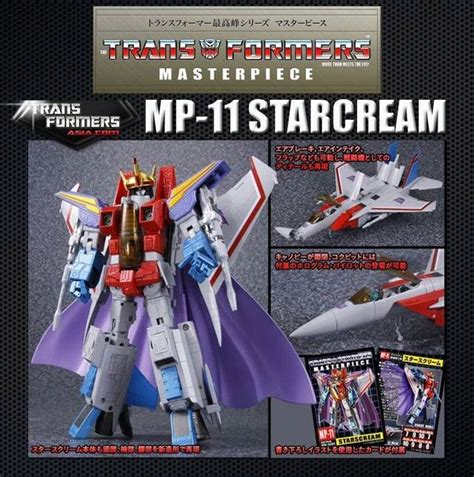 Takara Transformers Mp 11 Starscream 2017 Reissue With Coin 1 mp 11 masterpiece starscream coronation set asia