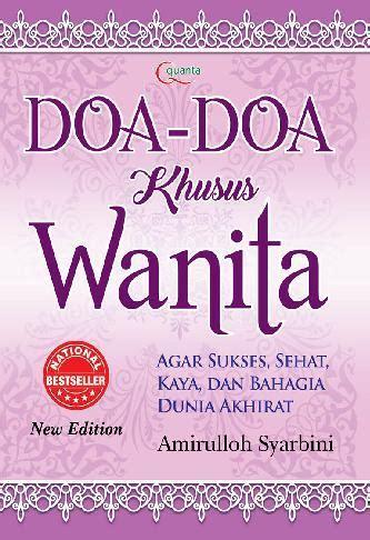 jual buku doa doa khusus wanita new edition oleh amirulloh