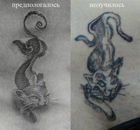 homemade tattoo fail tatuajes mal hecho taringa
